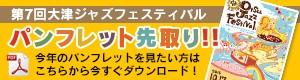 bnr_catalog